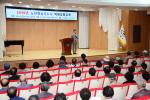 연제구 노인 핵심지도자 역량강화 교육 개최