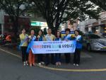 부산진구 당감2동 청소년지도협의회, 개학기 유해환경 개선활동