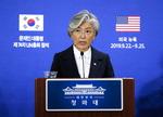"""""""미국, 북한 제재 열린자세 임할 것"""""""