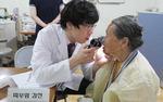 [사회복지관 지역맞춤 사업] '흰색 가운' 천사들 26년간 동네 건강 지킴이