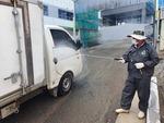 김해 도축장 앞 '5중 방역망'구축…이동제한 피해도 눈덩이