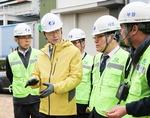 남부발전, 그린에너지 개발 역량 집중