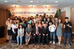 신라대 개도국 대학생 대상 한국어문화 연수 성료