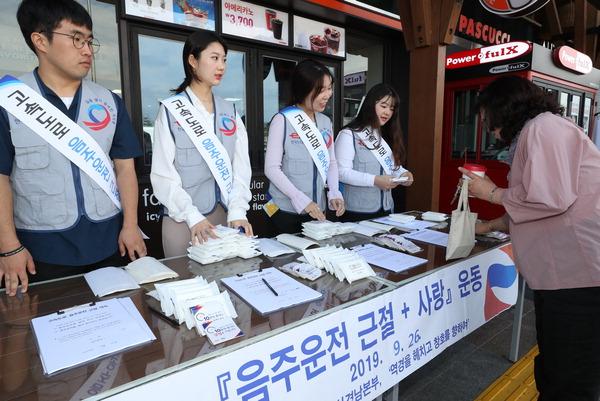 윤창호 친구들, 음주운전 근절 캠페인