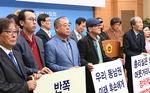 윤준호, 김해신공항 재검증 '기술+정책 판단' 제안