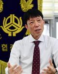 [피플&피플] 신협 부산경남본부 최교식 본부장