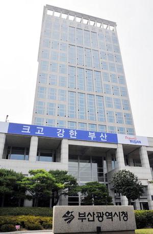 '혈세 낭비' 공공기관 사업·사무 구조조정…재정 건전성 강화