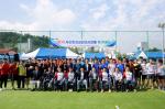 부산환경공단, 이사장배 족구대회 개최