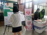 신라대 학생상담센터·부산여성의 전화, 데이트폭력 예방 캠페인 실시