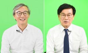 신문으로 미리보는 '비디토리'…부산 여야 정치권 수장 라이벌 대담