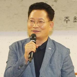 """인천시장 출신 송영길 의원 """"동남권 관문공항 건설 필요"""""""
