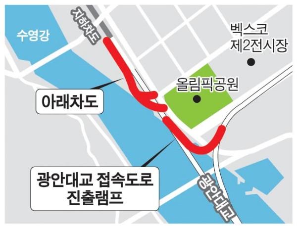 광안대교 접속도로 내년 1월 착공