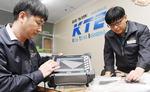비즈니스 강소기업 <3> KTE