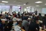 신라대 재학생 대상 기술이전/연계교육활성화 교육