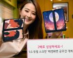 LG V50S 듀얼스크린 배경화면 공모전