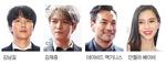 첫 아시아콘텐츠어워즈 최고상에 드라마 '미스터 션샤인'