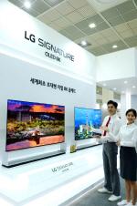 LG전자, 한국전자전에 리얼 8K, 시그니처, 홈브루 총출동