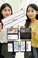 '듀얼 스크린' LGV50S 11일 국내 출시...수제맥주제조기 홈브루 증정 이벤트
