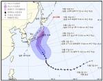 """태풍 하기비스, 일본 오키나와 접근…""""제주-남해안 강풍 특보"""" 영향 얼마나?"""