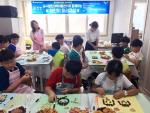 용호골목시장&경성대학교 전통시장대학협력사업 추진단, 2019년 어린이 요리교실 개최