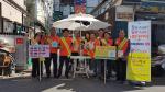 서3동 지역사회보장협의체, 찾아가는 복지 캠페인 펼쳐