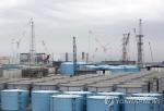 """'하기비스' 일본 태풍 피해… 1000만 명 피난 """"후쿠시마 원전 안전한가"""""""