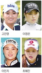 LPGA 1위 고진영·신인상 이정은, 부산 BMW챔피언십서 '별들의 샷'