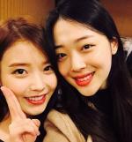 '설리 위한 곡' 아이유 복숭아 차트 역주행 팬들의 추모