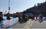 부산 남구, 이기대 찾아 산불예방 홍보