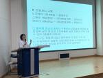 경성대학교 <혼돈의 시대, 정의란 무엇인가?> 세미나 개최