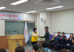 『대연6동 어르신 사랑의 나눔』 행사 개최