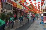 부산 동구, 차이나타운특구문화축제 대비 환경정비 실시