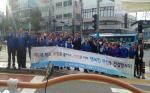 바르게살기운동 부산광역시 중구협의회,안전문화운동 정착 캠페인 개최