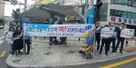 부산 중구 장애인전용주차구역 지키기 캠페인 추진