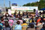 부산진구, 범천2동 마을건강센터 '행복더하기 주민잔치 한마당'