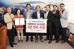 부산 수영구, '대한민국 도시대상(종합분야)' 부문 수상
