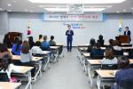 연제구, 자녀 영어교육 특강 개최