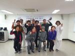 청학2동, 건강태극권 프로그램 수료식 개최