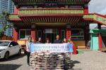 안심정사, 부산진구에 자비의 쌀 1,000kg 기탁