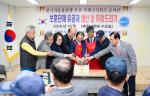 연제구 자유총연맹, 보훈 유공자 생신상 차려드리기 행사 개최