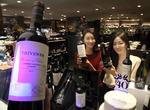 롯데백화점 창립 40주년 와인 출시