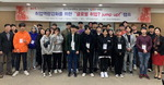 경남정보대학교, '글로벌 취업캠프' 개최