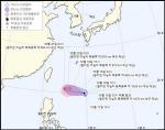 """제20호 태풍 '너구리' 발생…""""한반도 영향 없다"""" 일본은?"""