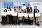 경성대 창의인재대학, 글쓰기능력 및 창의적 사고력 강화를 위한 별별청춘 백일장 개최