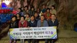 거제2동, 지역복지 핵심인력 역량강화 워크숍 개최