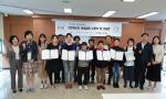 영도구보건소 동삼3동마을건강센터'건강지도자 양성교육 수료식'개최