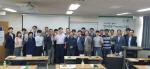 동아대, 중소기업 계약학과 석사과정