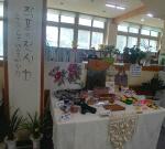 북구 구포1동, 주민자치프로그램 '작품 전시회' 열어