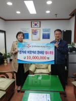 한국마사회 부산동구지사, 2019 영가대 저잣거리 한마당 행사에 후원금 전달