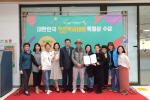 영도구, 2019년 평생학습축제 & 성과발표회 성료